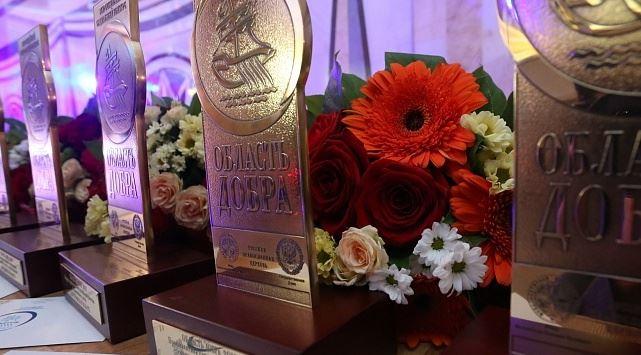 Орловская область стала лауреатом всероссийского конкурса «Область добра»
